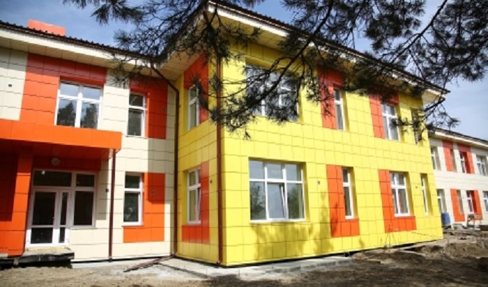 ВИркутске начнут строительство пяти новых детских садов в2018году