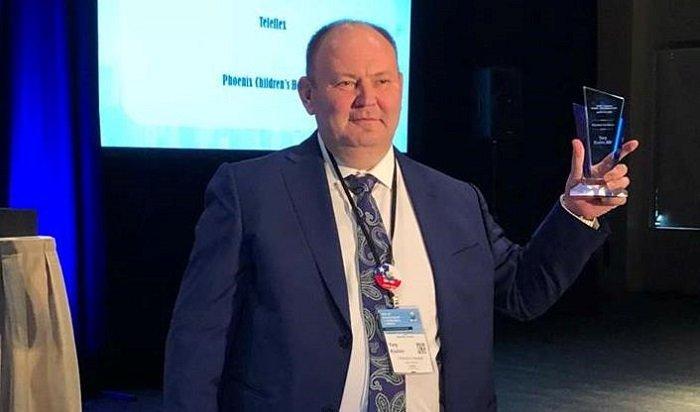Врач изИркутска стал победителем конгресса IPEG подетской эндохирургии вСША