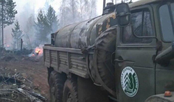 ВИркутской области ликвидировали 15лесных пожаров 24апреля