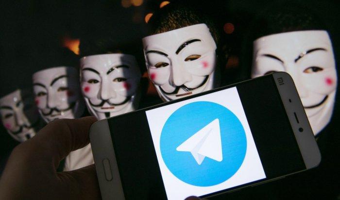 В первую неделю блокировки Telegram потерял 3% российской аудитории
