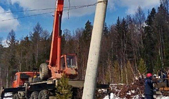 ВПриангарье работники «Облкоммунэнерго» начали ремонтировать электрические сети