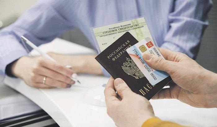 Россияне получат единый идентификатор к 2019 году