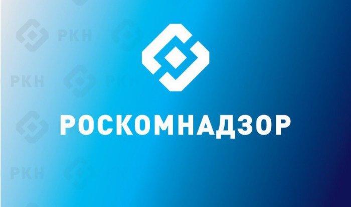 Роскомнадзор объяснил блокировку IP-адресов