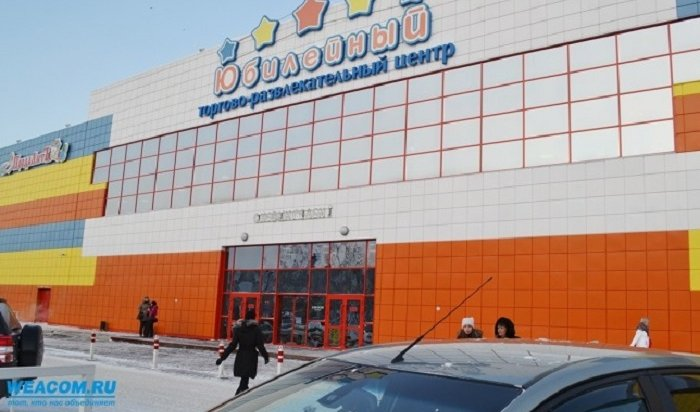 Сразу два торговых центра закрыли вСвердловском районе Иркутска 27апреля