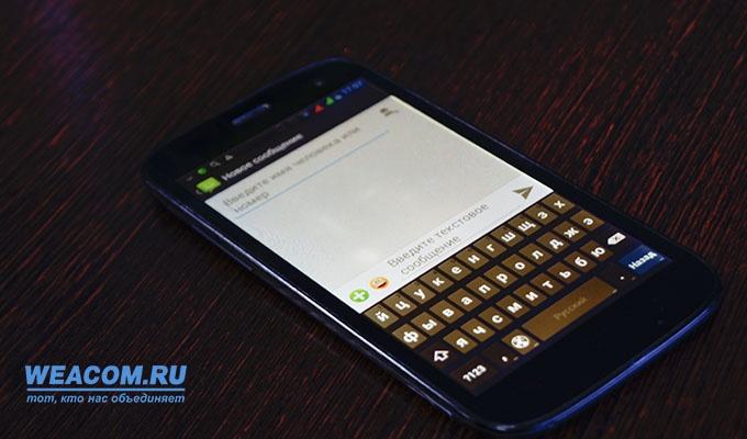 ВИркутской области активизировались телефонные мошенники