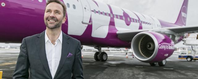 Авиакомпания WOW Air открыла вакансию туриста сокладом 9500евро