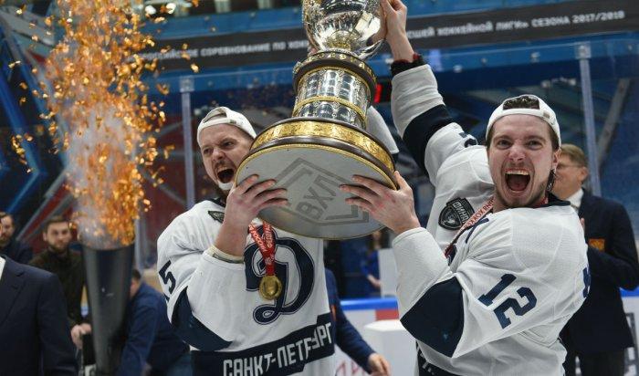 Клуб «Динамо» стал чемпионом ВХЛ