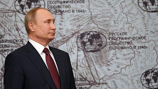 Путин поручил составить атлас мира без искажения географической правды