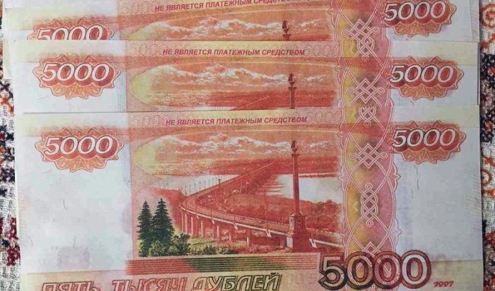 ВИркутске мошенница бумажками «банка приколов» подменила пенсионерке 300тысяч рублей