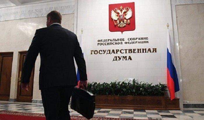 ВГосдуме предложили снизить зарплату сенаторов идепутатов до35тысяч рублей