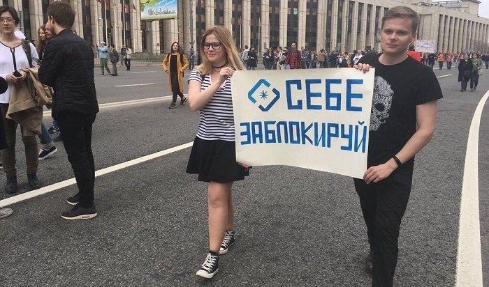 ВМоскве намитинг взащиту Telegram пришли более 10тысяч человек