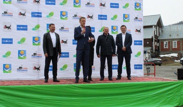 ВБайкальске заложили первый камень в«Ворота Байкала»