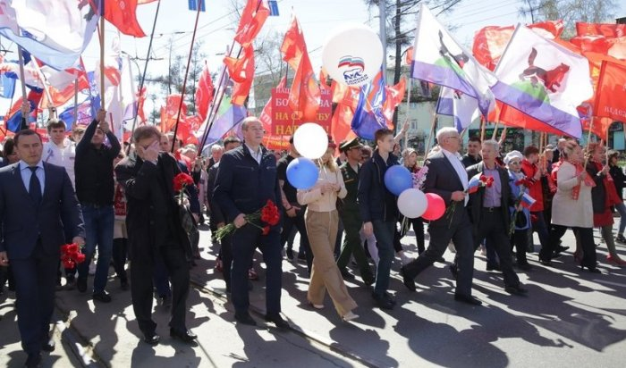 Около 4 тысяч человек вышли на митинг 1 мая в Иркутске