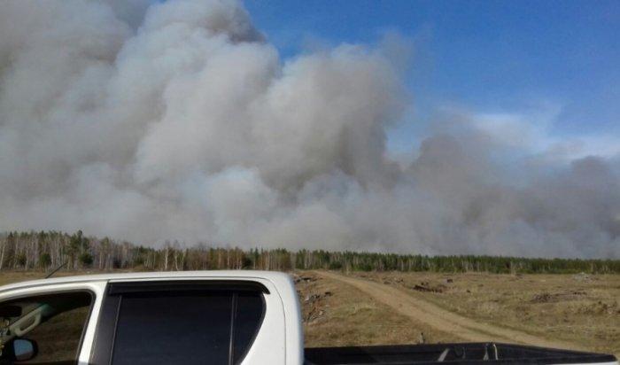Горящий лес едва неуничтожил село Барлук вКуйтунском районе