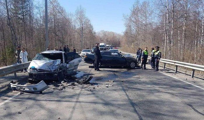 Пять человек пострадали при столкновении двух «Тойот» вБайкальске