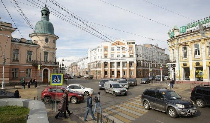 ВИркутске приведут впорядок отремонтированные впрошлом году участки дороги наулице Ленина