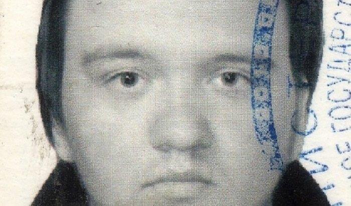 ВИркутске пропал без вести 28-летний мужчина