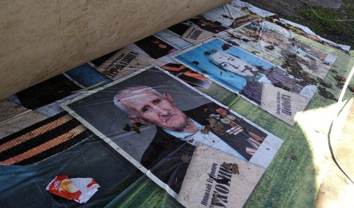 В Орле батут в парке поставили на фотографии с ветеранами ВОВ