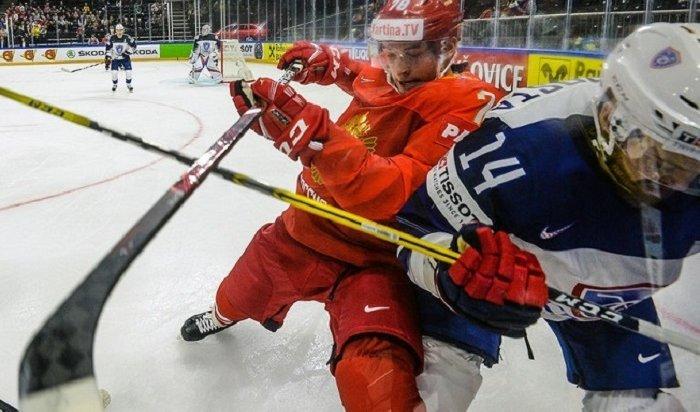Сборная России разгромила Францию впервом матче ЧМпохоккею сосчетом 7:0 (Видео)