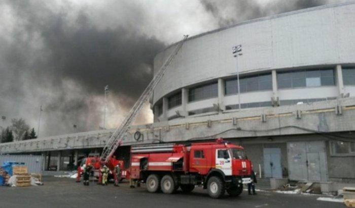 В Красноярске горит Дворец спорта имени Ивана Ярыгина