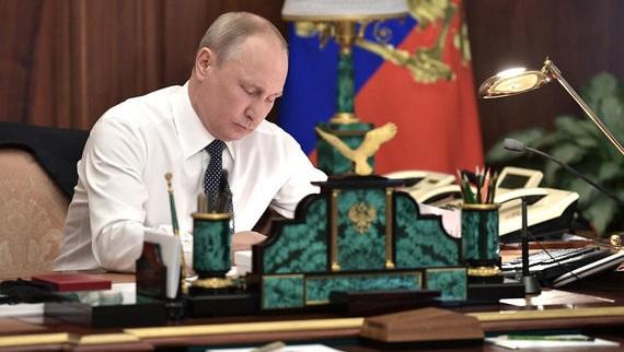 Путин обозначил программу развития России до 2024 года