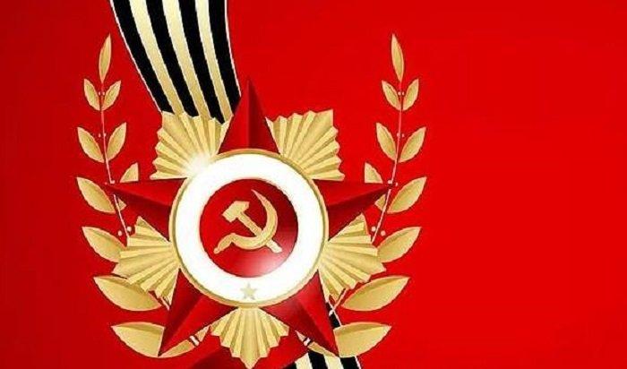 Под Иркутском питомник «К-9» совместно сДОСААФ проведут праздничное мероприятие 9мая
