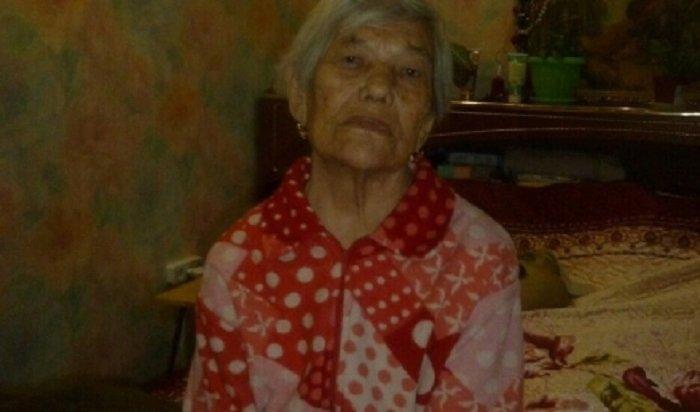 ВЗиме пропала без вести 80-летняя женщина