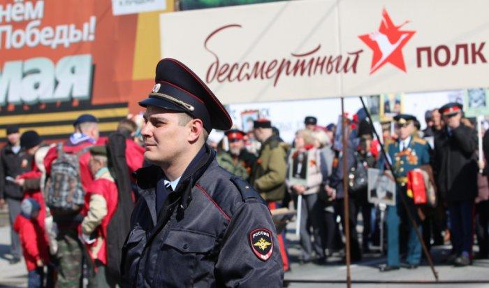 10,4миллиона россиян вышли наакцию «Бессмертный полк»