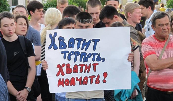 ВГосдуме предложили наказывать завовлечение подростков вмитинги
