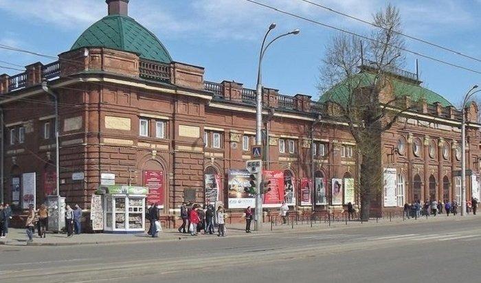 ВИркутске открылся международный фестиваль оперной музыки «Дыхание Байкала»