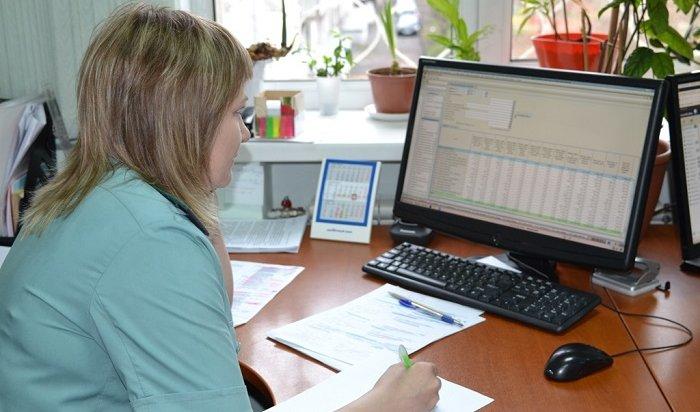 Гендиректора турагентства вИркутске оштрафовали занепредоставление информации оработниках вПФР