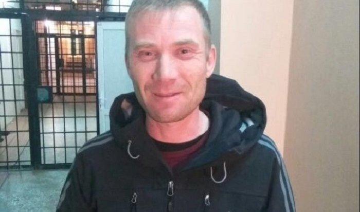 ВИркутске полицейские задержали карманника вавтобусе