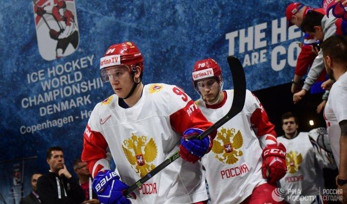 Сборная России по хоккею проиграла Чехии на чемпионате мира