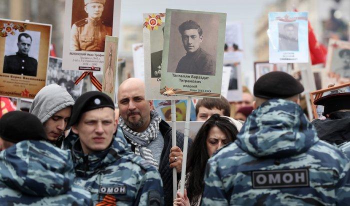 ВМоскве предотвратили теракты нашествии «Бессмертного полка»