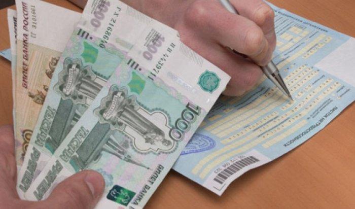 Иркутянин пойдет под суд за подделку больничного листа
