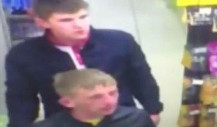 В  Иркутске разыскивают подозреваемых в квартирной краже