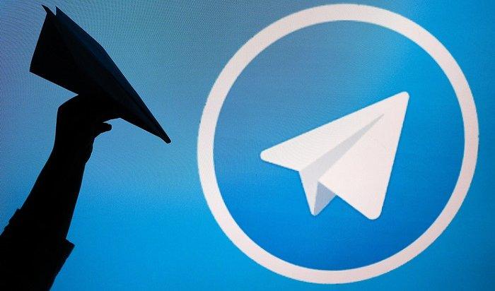Telegram обжаловал решение суда облокировке вЕСПЧ