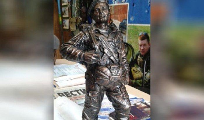 Памятник ветерану-десантнику установят напересечении улицы Чкалова ибульвара Гагарина вИркутске