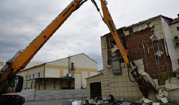 ВКемерове начали сносить ТРЦ «Зимняя вишня» (Видео)
