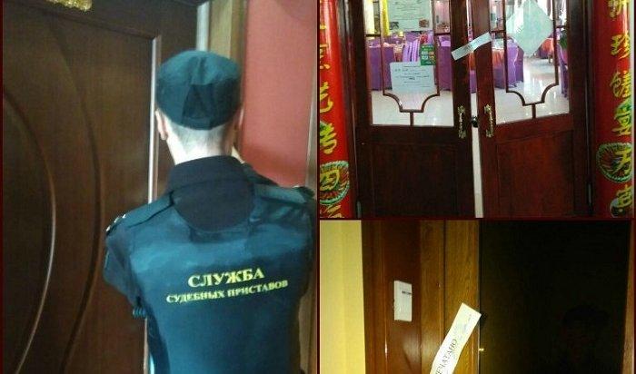 Под Иркутском закрыли центр отдыха «Пекин»
