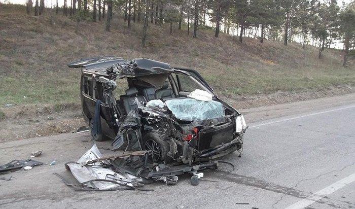 НаКачугском тракте вДТП погибли два человека 15мая (Видео)