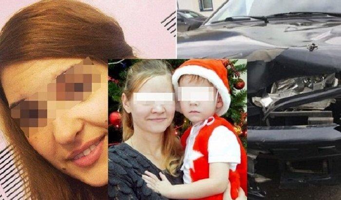 ВУльяновске 6-летнего мальчика сбила насмерть дочь адвоката Дианы Шурыгиной
