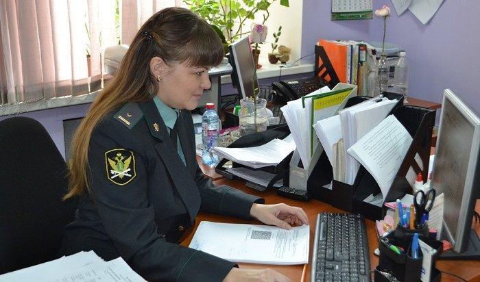 Жительница Иркутска задолжала своей дочери 500тысяч рублей алиментов
