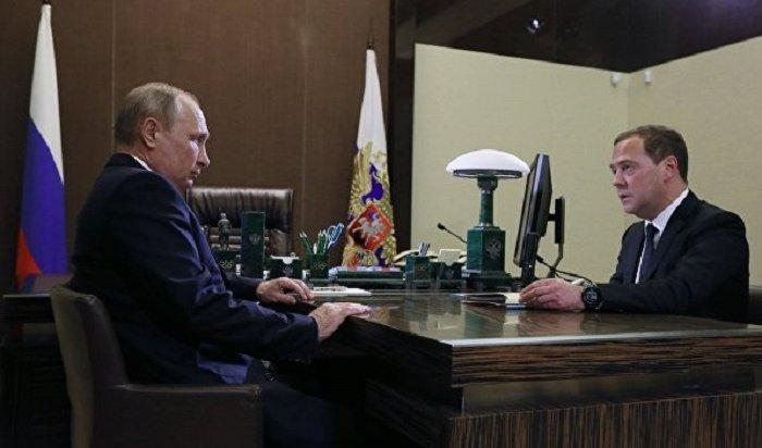 Владимир Путин утвердил новую структуру правительства