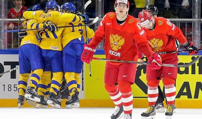 Российские хоккеисты проиграли шведам исыграют сканадцами вчетвертьфинале ЧМ