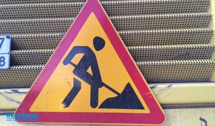 ВПравобережном округе Иркутска проходят работы повосстановлению асфальта