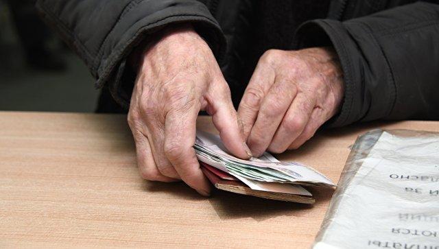Обновленное правительство России впервую очередь обсудит повышение пенсионного возраста