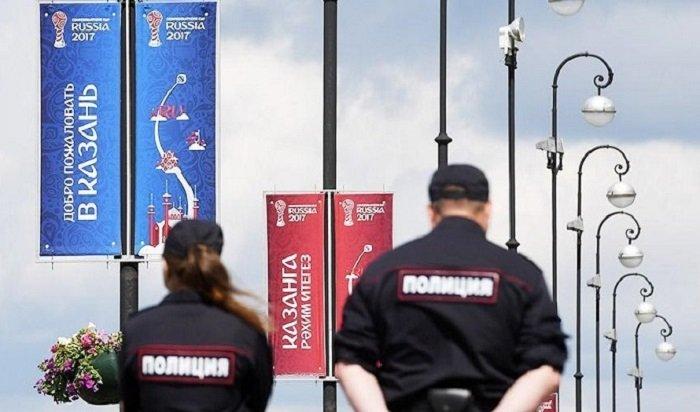 Жителей России обязали регистрироваться при поездках вгорода ЧМпофутболу-2018