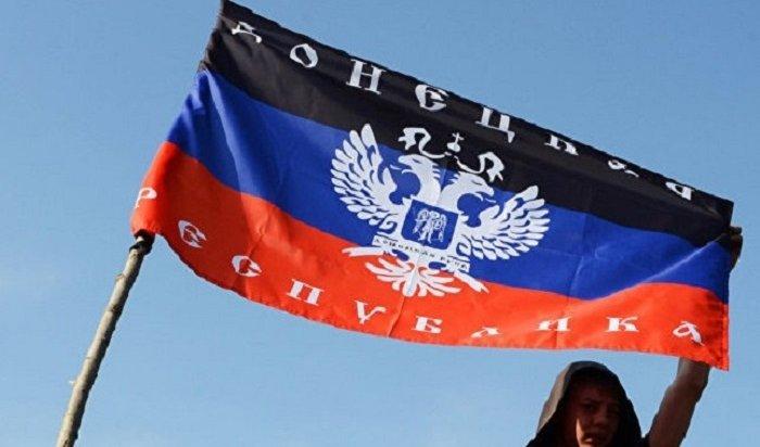 ВДНР погиб командир батальона «Пятнашка» Олег Мамиев