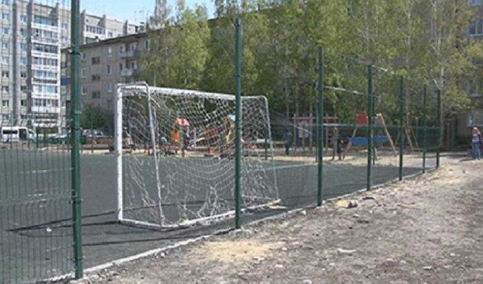 Гарантийный ремонт дворов завершится вИркутске до15июня